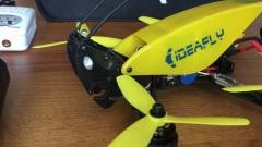 ideafly-grasshopper-f210-03