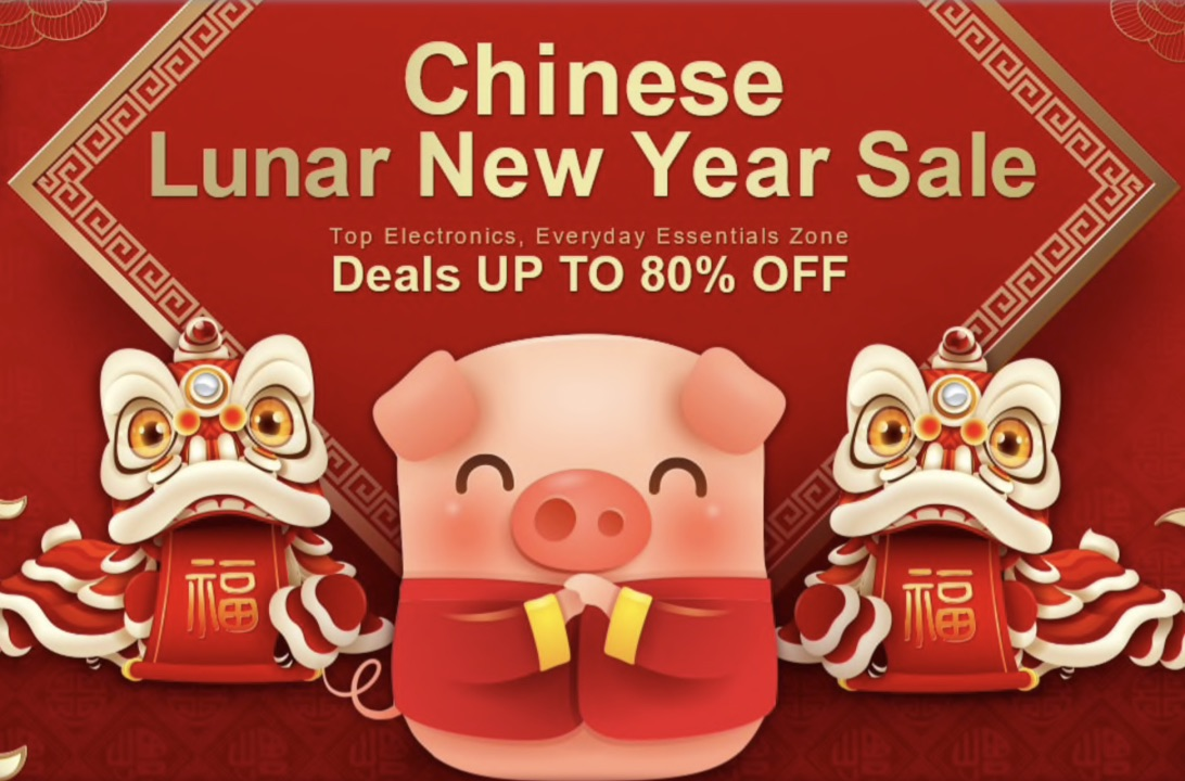 Gearbest Chinese Lunar New Year 2019 Sale