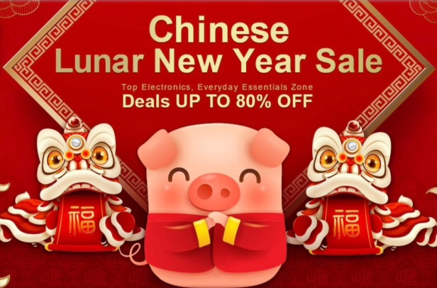 2019-02-04-chinese-lunar-new-year-2019-sale-gearbest